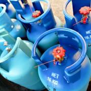 Propane tanks / © leungchopan
